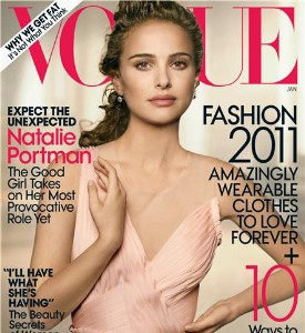 Fug or Fab the Cover: Natalie Portman