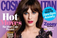 Fug the Cover: Zooey Deschanel on Cosmopolitan, November 2016