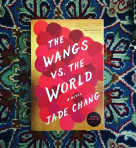 GFY Giveaway: THE WANGS VS THE WORLD by Jade Chang