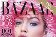 Gigi Hadid's Harper's Bazaar Cover Is Honestly REALLY GOOD